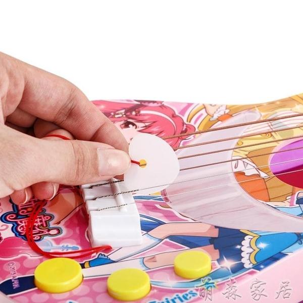 兒童吉他寶寶玩具可彈奏仿真樂器巴拉拉卡通女孩吉它6歲禮物【快速出貨】