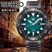 SEIKO日本精工盾牌5號軍事風機械腕錶4R36-06N0SD/SRPC65J1公司貨