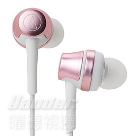 【曜德 / 新上市】鐵三角 ATH-CKR50 粉紅金 輕量耳道式耳機 輕巧機身 ★免運★送收納盒★