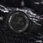 時諾刻防水電子錶男孩女學生兒童手錶夜光鬧鐘計時多功能運動男錶 ZJ1406 【Sweet家居】
