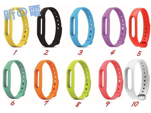 【世明國際】小米手環2腕帶 小米手環二代表帶智能運動替換錶帶 送保護膜