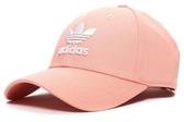 現貨 Adidas TREFOIL CAP 三葉草 老帽 帽子 鴨舌帽 棒球帽 經典 粉色 粉紅色 DV0173