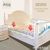 喬萬尼垂直升降式床護欄寶寶防摔兒童加高大床欄嬰兒防掉床圍欄   名購居家