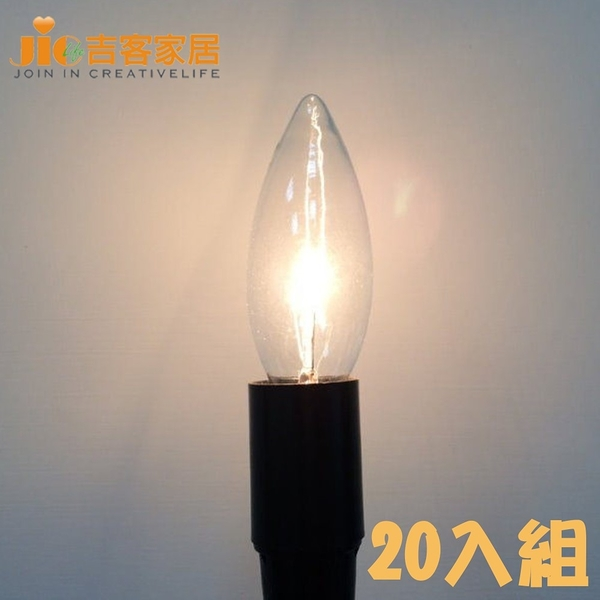 [吉客家居] 燈泡 -E14 燭光 尖清 燈泡 ( 20 顆裝)   25W 110V