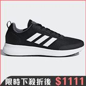 Adidas CF ELEMENT RACE 男鞋 慢跑 休閒 透氣 黑 【運動世界】DB1459