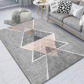 北歐客廳地毯沙發茶幾墊 大可愛面積飄窗臥室床邊毯地墊滿鋪  ATF  魔法鞋櫃