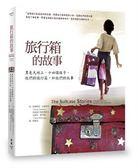 (二手書)旅行箱的故事:黑色大地上,十四個孩子,他們的旅行箱,和他們的故事