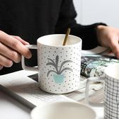 創意陶瓷馬克杯可愛卡通水杯小清新情侶對杯
