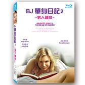新動國際【BJ單身日記2:男人禍水(BD)】BRIDGET JONES 2 :THE EDGE OF REASON BD