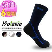 PROTASIA 寬口無勒痕除臭運動襪(6雙組)-深藍x3+白x3 M