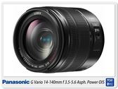 Panasonic G Vario 14-140mm F3.5-5.6 Asph. Power OIS(14-140,台灣松下公司貨)沉穩黑 FS14140E9K