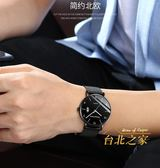 2018新款概念超薄手錶男士學生石英錶時尚潮流韓版非機械防水男錶 交換禮物
