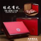 禮盒 新款木紋茶葉包裝盒空禮盒通用鐵觀音大紅袍金駿眉滇紅茶包裝定制【果果新品】