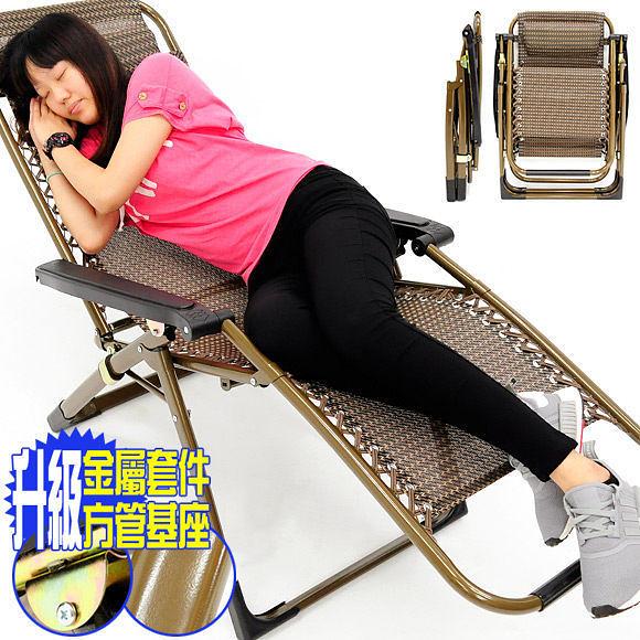 躺椅折合椅折疊椅│方管雙層無重力躺椅(贈送杯架)無段式涼椅休閒椅.靠枕透氣網躺椅子推薦