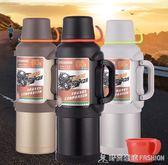 琪虎不銹鋼保溫壺戶外4L車載旅行家用暖瓶熱水壺保溫杯大容量便攜 時尚潮流