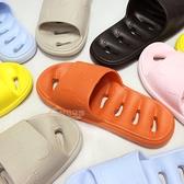 【雨眾不同】台灣現貨 居家拖鞋 室內拖鞋 EVA拖鞋 腳ㄚ子拖鞋