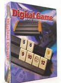 以色列 數字遊戲(小號) 數字 遊戲牌 磚塊 魔力橋 小乖蛋正品 數字麻將 數字牌 桌遊【塔克】