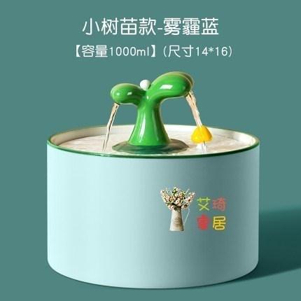 寵物飲水機 貓咪飲水機陶瓷流動飲水器循環恒溫活水貓自動喝水神器碗寵物用品T