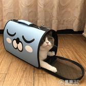 貓包外出貓籠子便攜狗包包透氣貓袋貓咪背包貓書包手提單肩寵物包    電購3C