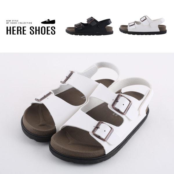 [Here Shoes]台灣製舒適百搭扣環繫帶造型3.5cm厚底涼拖鞋涼鞋-AB735