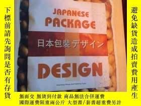 二手書博民逛書店JAPANESE罕見PACKAGE DESIGN(日本包裝設計)
