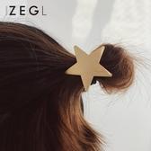 髮圈星星髮飾頭飾日系丸子頭橡皮筋【奇趣小屋】