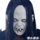 萬圣節恐怖魔女面具 咒怨貞子鬼怪面具 貞子恐怖套頭面具 『麗人雅苑』