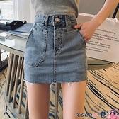 牛仔短裙 高腰牛仔半身裙女2021春夏新款網紅褲裙a字緊身顯瘦包臀裙短裙潮 coco衣巷