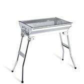 燒烤爐戶外烤爐不銹鋼可折疊便攜式烤架 【米娜小鋪】