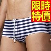 四角泳褲-溫泉沙灘好搭質感男平口褲56d70[時尚巴黎]