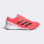 Adidas Adizero Boston 9 W [EG4675] 女鞋 運動 慢跑 休閒 支撐 穿搭 愛迪達 粉 黑