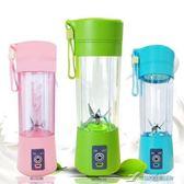 榨汁機6葉刀頭榨汁杯家用大功率便攜鮮果炸果汁機小型USB充佳佳牌   樂芙美鞋