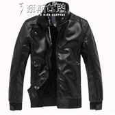 皮衣Man leather jacket men jackets winter coat 男人皮衣夾克奈斯女裝