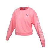 PUMA 女基本系列短版長袖T恤(歐規 慢跑 路跑 吸濕排汗 上衣 免運 ≡排汗專家≡