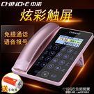 電話機 中諾G188電話機 免提通話 防水防塵觸摸座機家用辦公酒店固定電話 1995生活雜貨