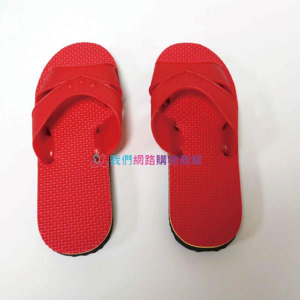 【我們網路購物商城】紅色塑膠拖鞋-1號  網鞋 拖鞋 女孩 居家 室內 『平底』