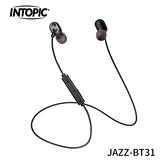 INTOPIC 廣鼎 JAZZ-BT31 AptX高音質藍牙耳機麥克風