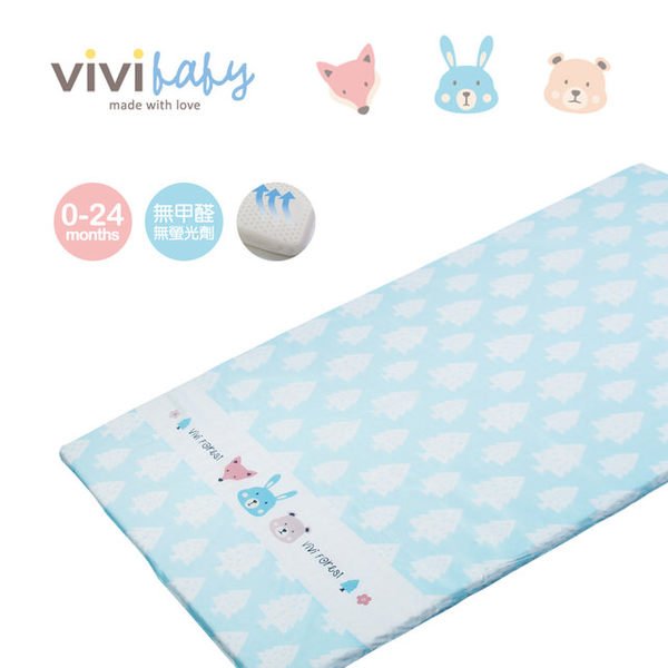 ViVibaby 夢幻森林乳膠床墊(藍/粉)