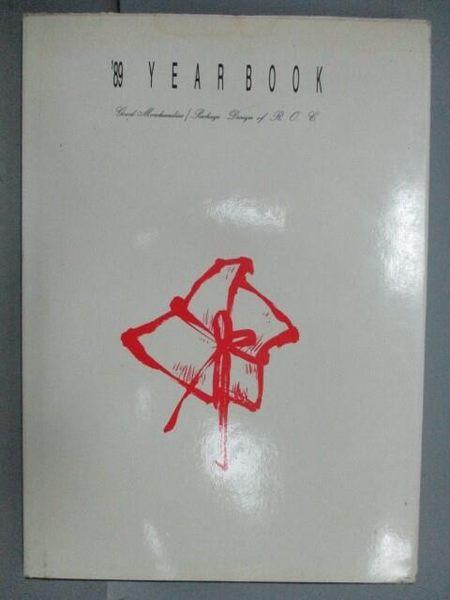 【書寶二手書T1/設計_PJB】89Yearbook_Good Merchandise Packay…