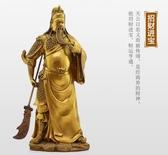 純銅招財關公財神銅像擺件 大刀關羽關二爺風水擺設工藝品