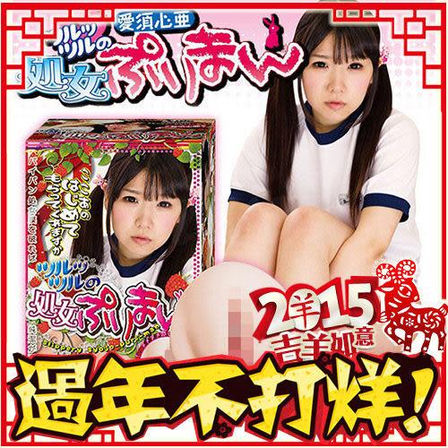 自慰器 自愛器 情趣用品 日本NPG E奶蘿莉 愛須心亜 落紅 校園處女名器 + 潤滑液2包