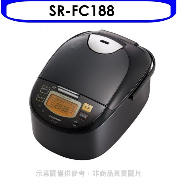 Panasonic國際牌【SR-FC188】10人份IH電子鍋 優質家電