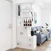 客廳進門現代簡約歐式酒櫃隔斷間廳鞋櫃雙面屏風櫃入戶門廳玄關櫃 QM依凡卡時尚
