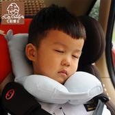 嬰幼兒推車枕 兒童汽車座椅枕頭旅行睡覺防偏頭枕頭寶寶U型枕頭【極有家】