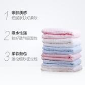 植護嬰兒洗臉小毛巾 寶寶手帕紗布小方巾 6條裝 錢夫人