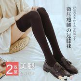 日系壓力瘦腿過膝襪女長筒高筒襪子春秋冬韓國美腿長襪長腿大腿襪 奇思妙想屋