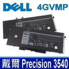 DELL 4GVMP 4芯 原廠電池 X77XY Precision 3540 電壓:7.6V 容量:8500mAh