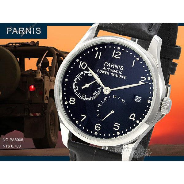 【完全計時】OUTLET手錶館│PARNIS 瑞典軍錶風格│動力儲存 自動機械錶PA6006