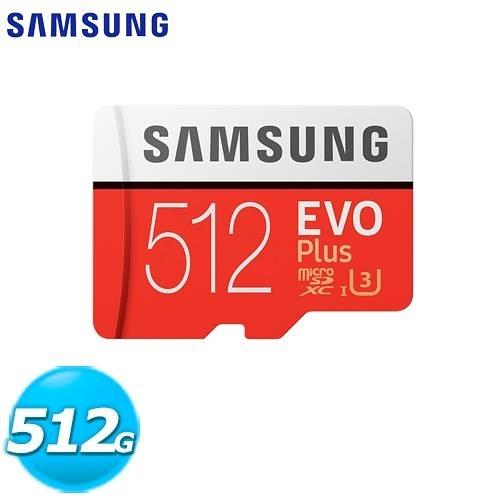 Samsung 三星 EVO Plus MicroSD 記憶卡 512GB 【原價 3299 ▼現省$ 1111】
