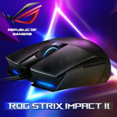 【ASUS 華碩】ROG Strix Impact II 電競滑鼠